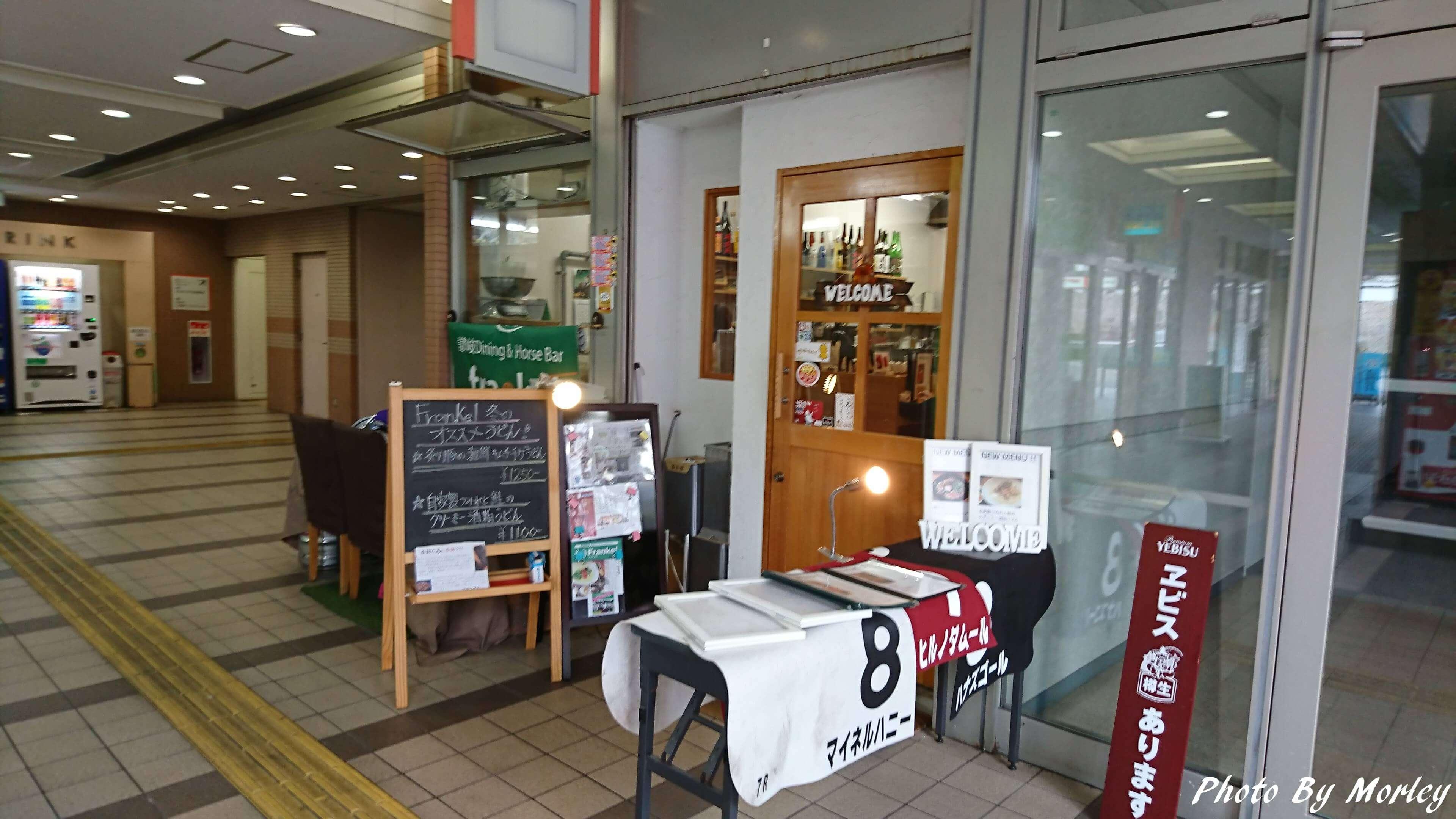 フランケルは定期的に食べたくなるうどんの名店(仁川)